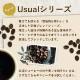 【中深煎り】ブレンドUsual dark500g