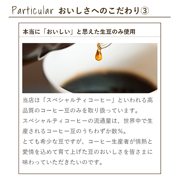 【送料無料】コーヒー豆3個セット
