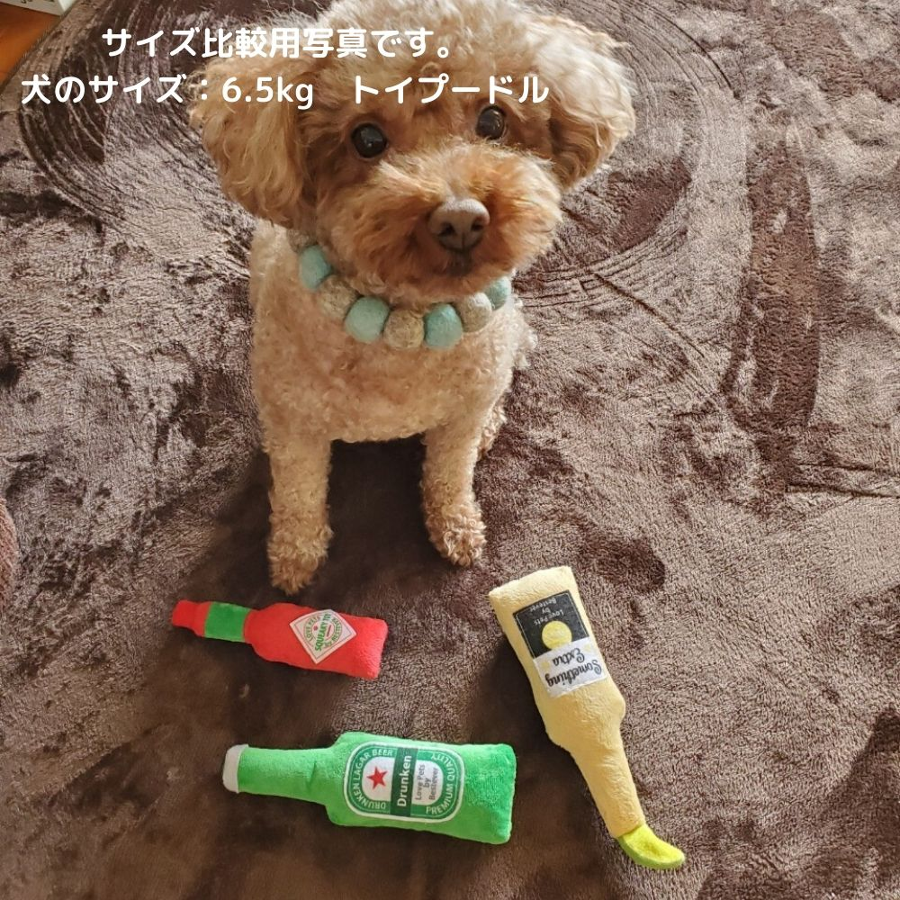 ペットトイ ビール ボトル イエロー 6個 / ロット
