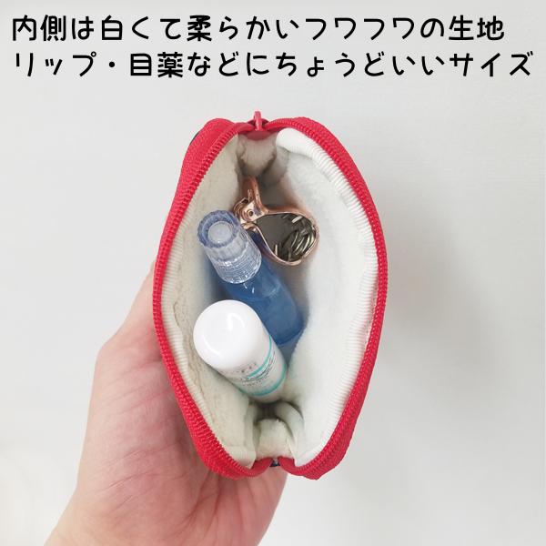 ミニオールマイティポーチ シーズー 4個 / ロット