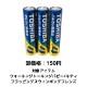 【動くおもちゃ用】 単4アルカリ乾電池 3個セット
