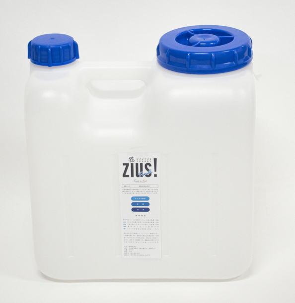 """次亜塩素酸水""""ZIUS!Fresh -ジアス!フレッシュ"""" 10L ウィルス除去・除菌・消臭/弱酸性(受注生産品)"""