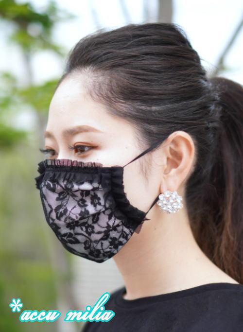 人間用♪ 接触冷感素材付き(Vクール) モノトーンレーシーフリル布マスク