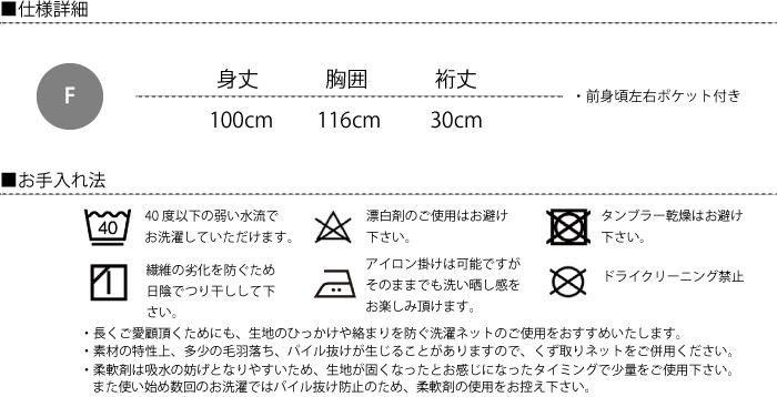 今治タオル バスローブ ワンピース ネイビーヒッコリー 日本製 blissful/ブリスフル