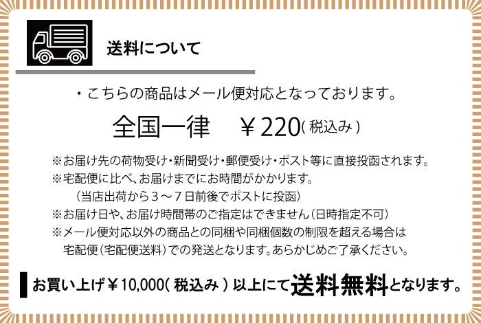 結んで使えるループ付き 6重ガーゼハンカチ 母の日ギフト ふきん 2枚組  日本製 blissful/ブリスフル