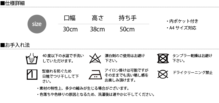 リネン フリル使い トートバッグ A4対応 裏地付き ローズ(裏地グレー) 日本製 blissful/ブリスフル