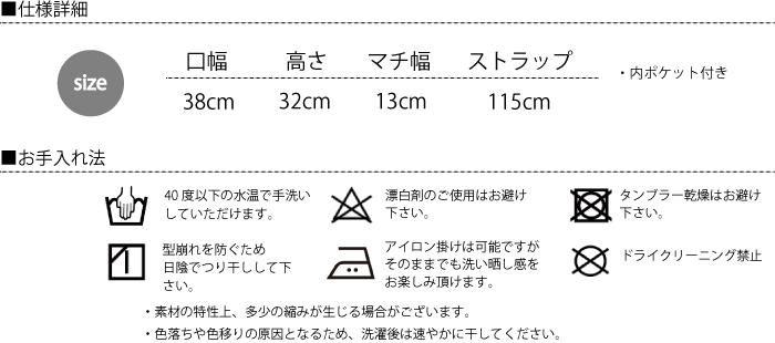 リネン 2WAY ショルダーバッグ 裏地付き ローズ(裏地グレー) 日本製 blissful/ブリスフル