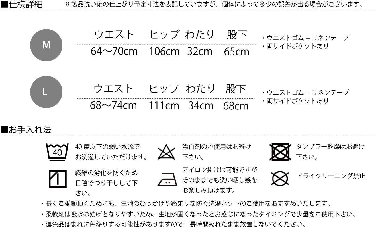 インディゴ染め ダブルガーゼ  テーパードイージーパンツ レディース ホワイト(ストライプ) 日本製 blissful/ブリスフル