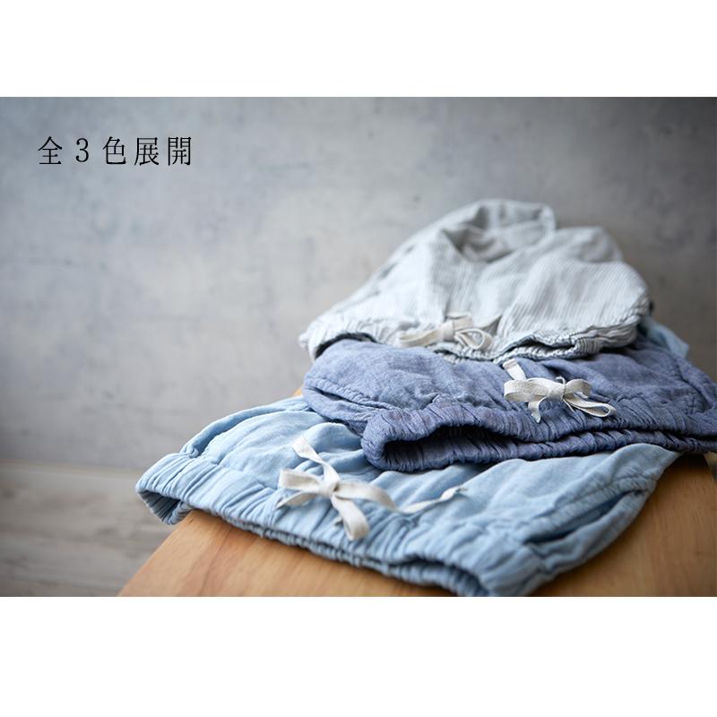 【おまとめ割】インディゴ染め ダブルガーゼ  テーパードイージーパンツ レディース ホワイト(ストライプ) 日本製 blissful/ブリスフル
