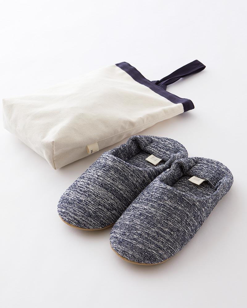 洗える ふんわり バブーシュ ルームシューズ  (シューズバッグ付き) 綿100%  ミックスネイビー 日本製  blissful/ブリスフル