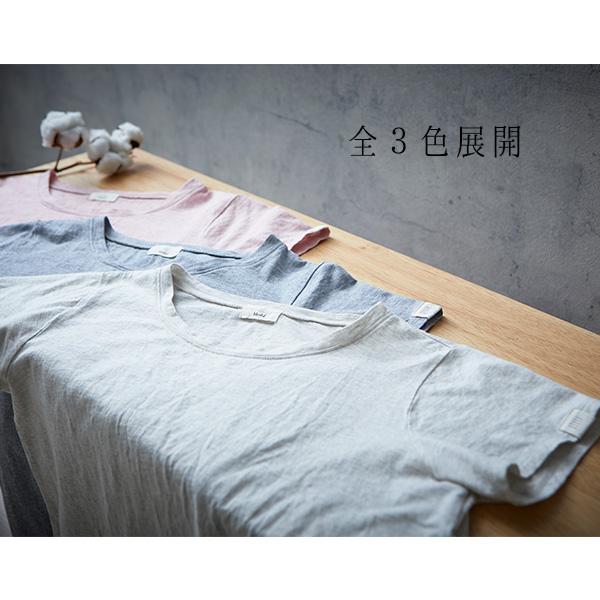 オーガニックコットン ガーゼ天竺 半袖 Aライン Tシャツ レディース ネイビー 日本製 blissful/ブリスフル