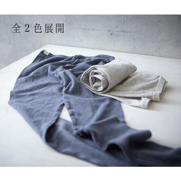 オーガニックコットン 10分丈 レギンス 杢グレー 日本製 blissful/ブリスフル