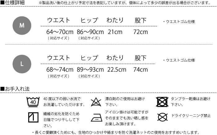 オーガニックコットン 10分丈 レギンス 杢ネイビー 日本製