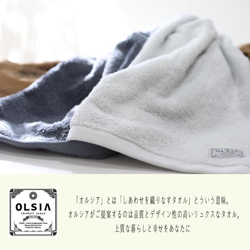 OLSIA プレミアム フェイスタオル オーガニックコットン 今治 日本製  blissful/ブリスフル