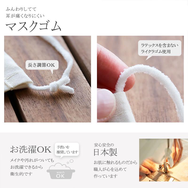 オーガニックコットン 立体プリーツ ガーゼマスク 日本製 blissful/ブリスフル