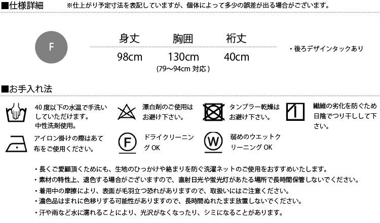 綿テンセル サッカー ワイドストライプ チュニックシャツ レディース ホワイト(ストライプ)  日本製 blissful/ブリスフル