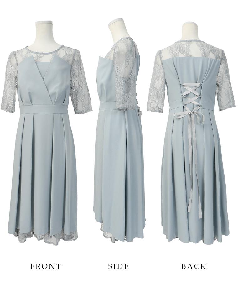 ビスチェ風 バックリボン レースドレス