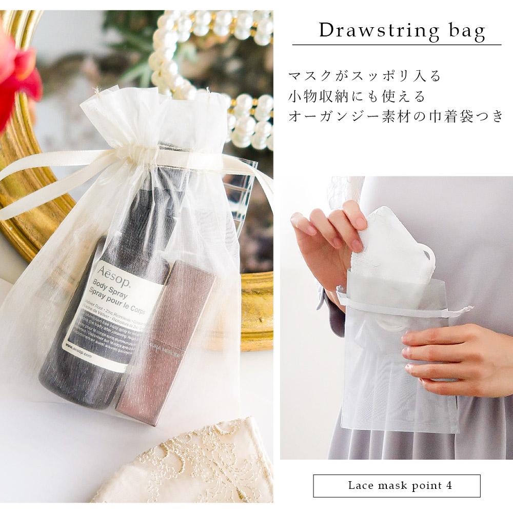 婚礼用 刺繍 レース ドレス マスク