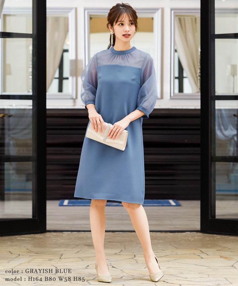 チュール袖ワンピースドレス