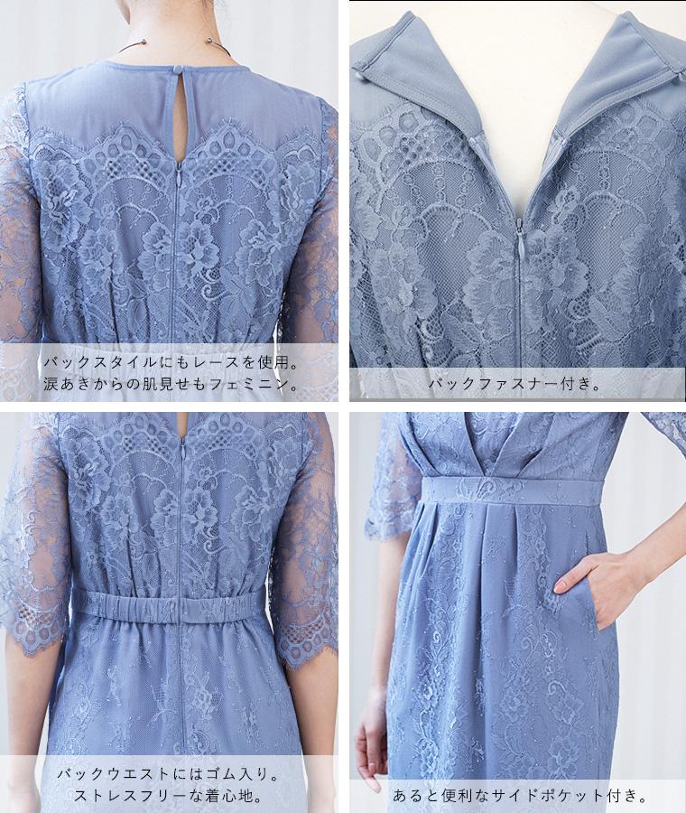 花柄レースIラインドレス