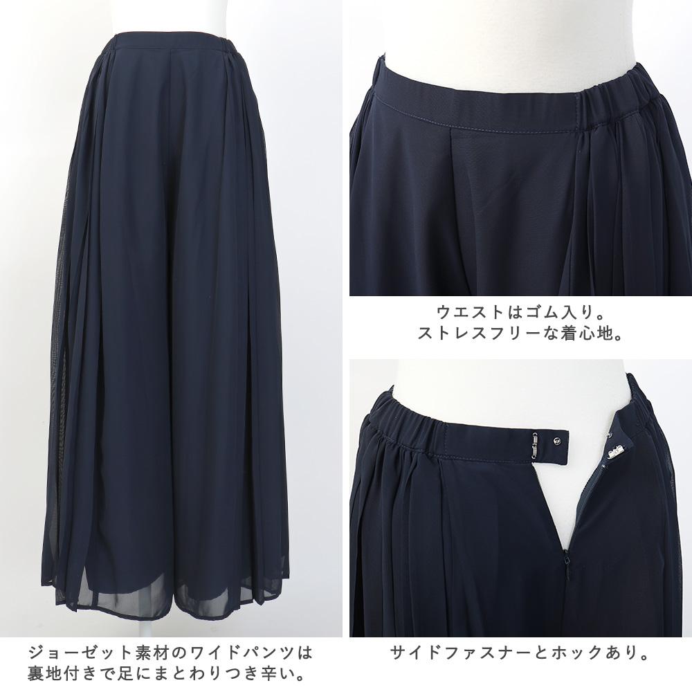 セットアップ パンツドレス