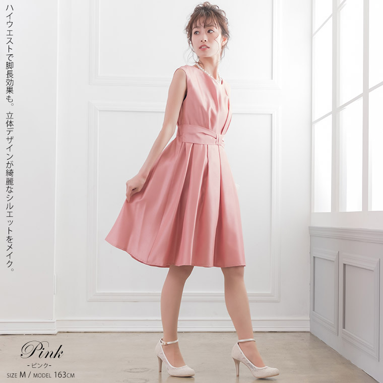 シャンタン ワンピースドレス