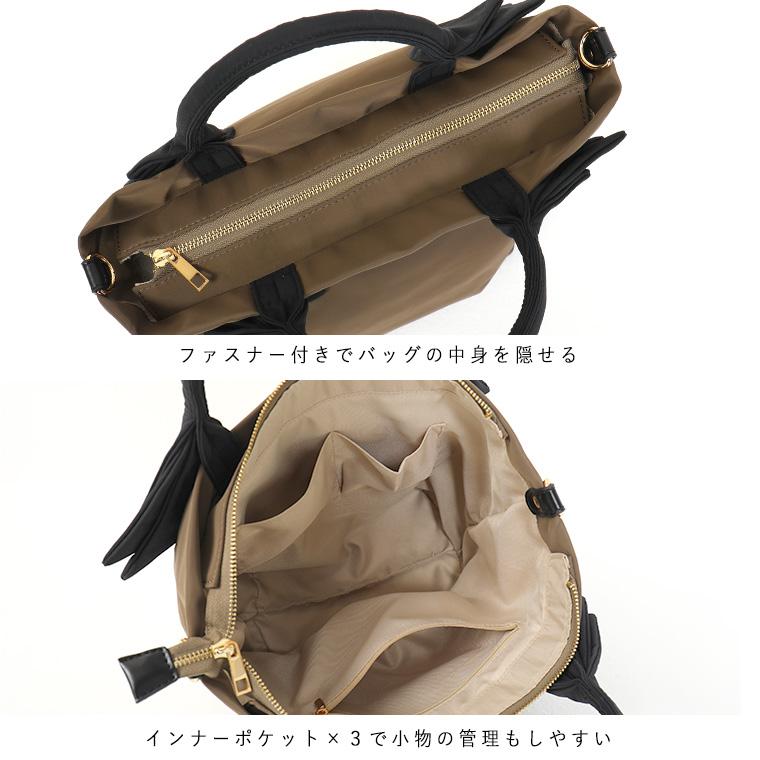 2wayリボンハンドルトートバッグ