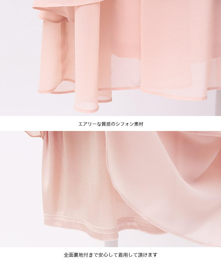 パール&ビジュー付 シフォンワンピースドレス
