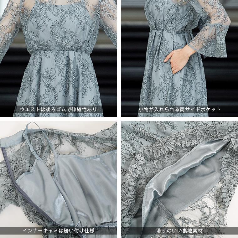襟ボウタイレースワンピースドレス