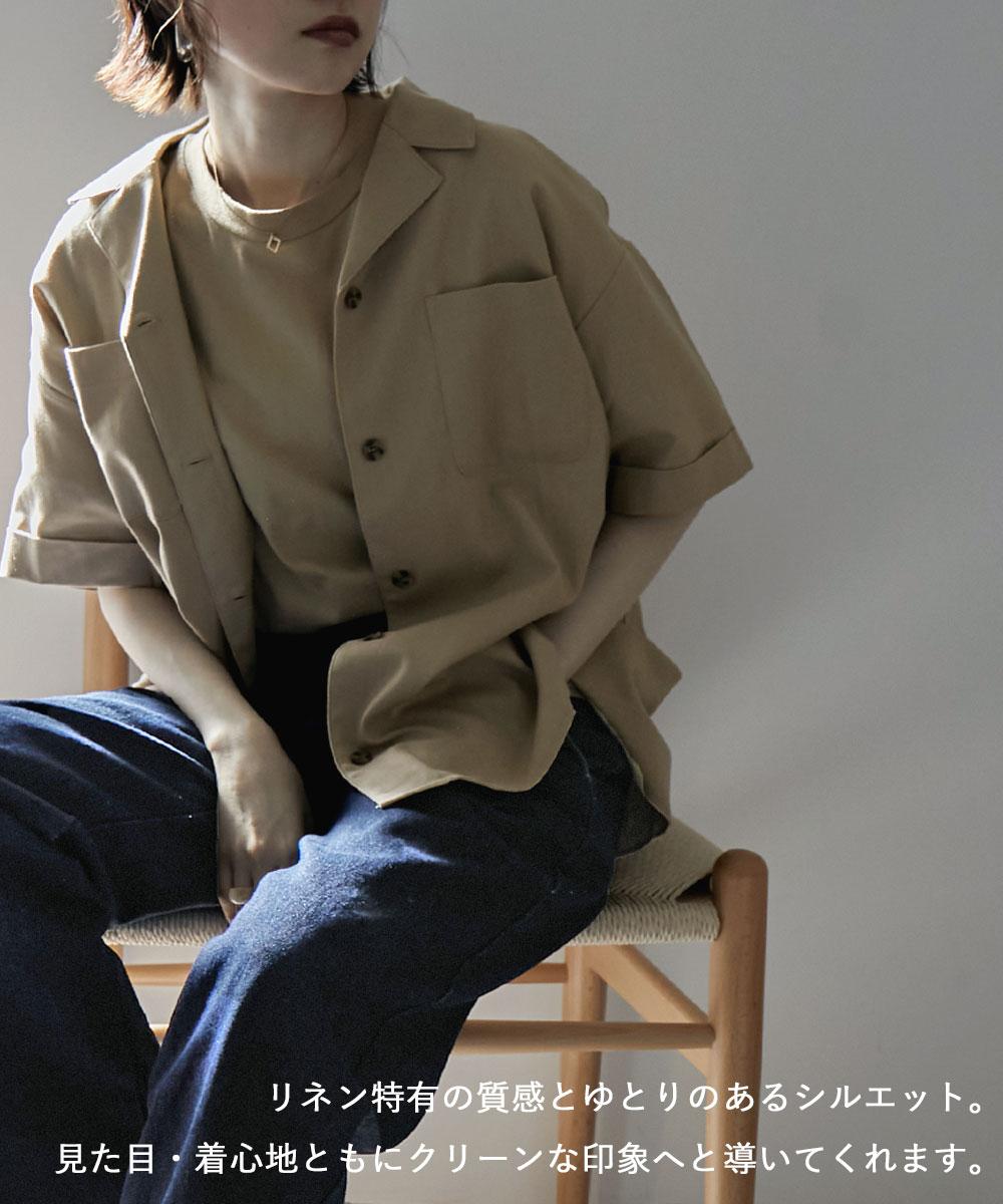 リネン開襟シャツ