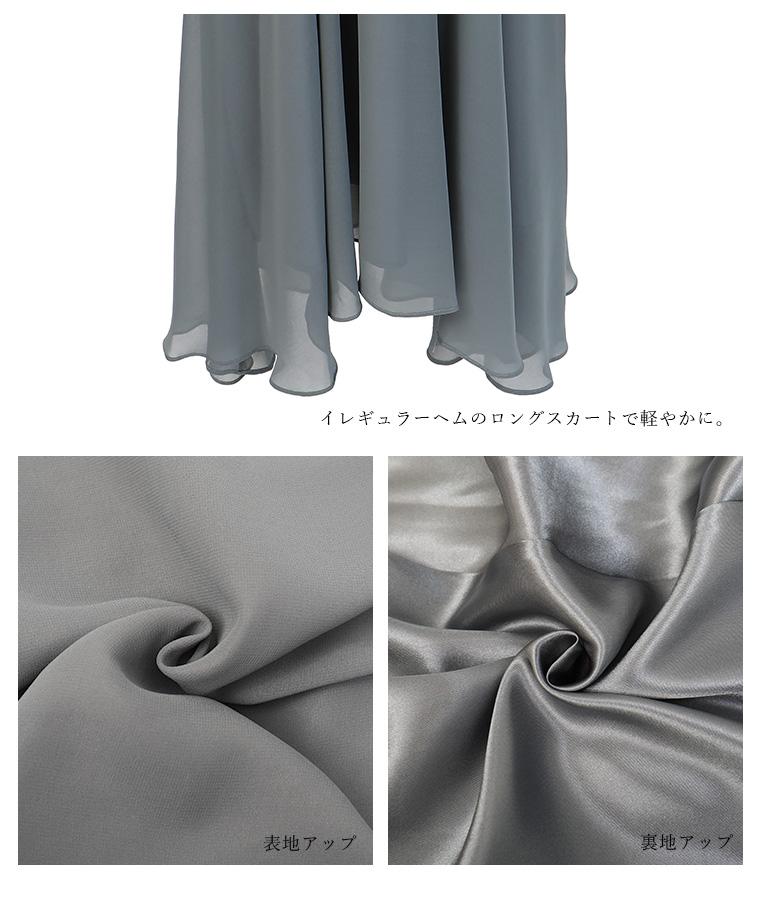 レーススリーブXラインパンツドレス