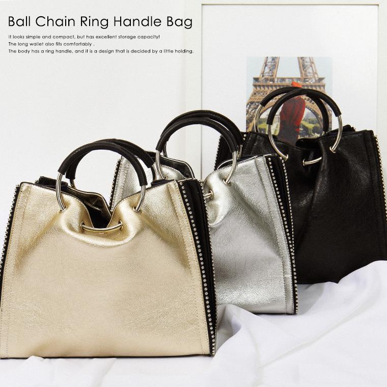 ボールチェーンリングハンドルバッグ
