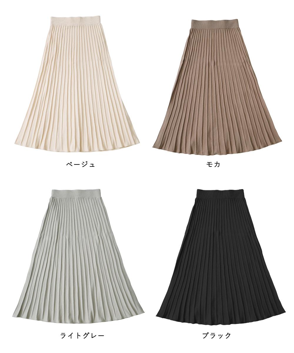 12G天竺編みニットプリーツスカート