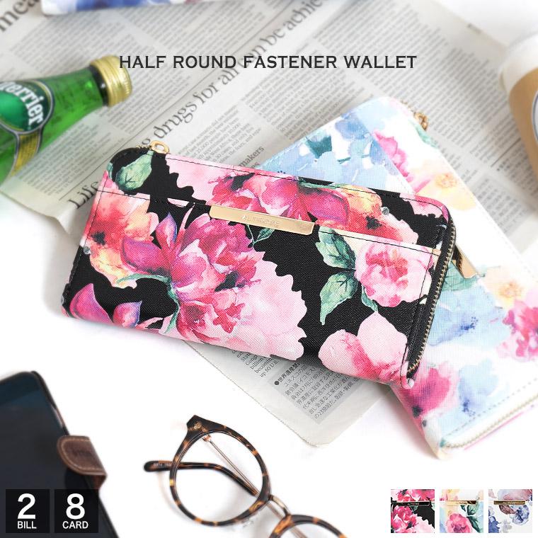 水彩花柄 長財布 レディース