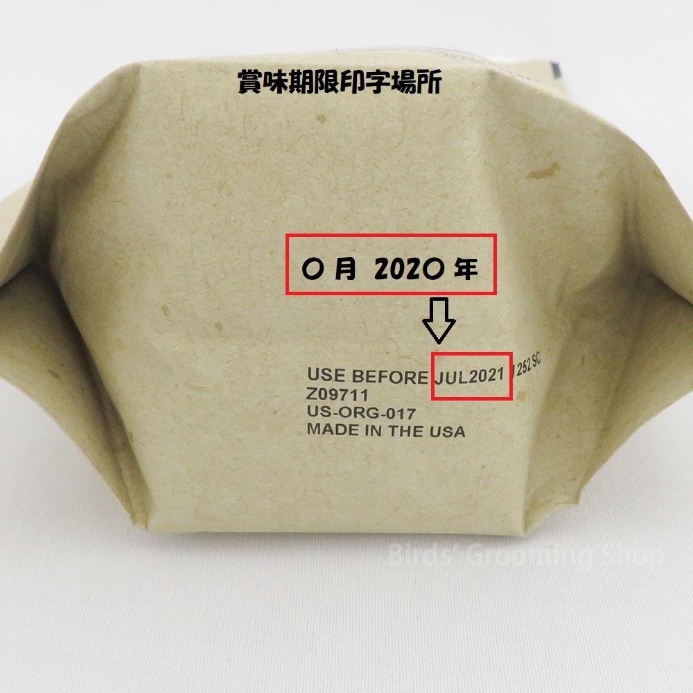 【Harrison】ハイポテンシー ファイン[小粒]2.27kg