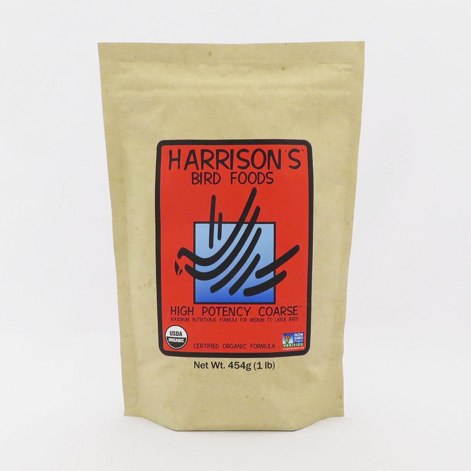 【Harrison】ハイポテンシー コース[大粒]454g