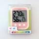 【DRETEC】デジタル温湿度計[オプシスプラス]