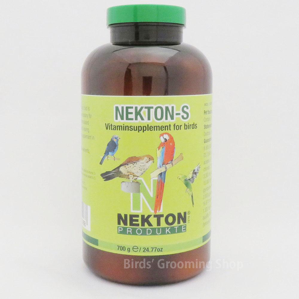 【ネクトン】S 700g[鳥類用総合ビタミン剤(粉末)] *ご注文受付後取り寄せ品