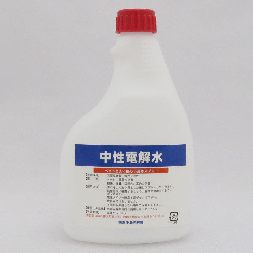 中性電解水 500ml[スプレーボトル]