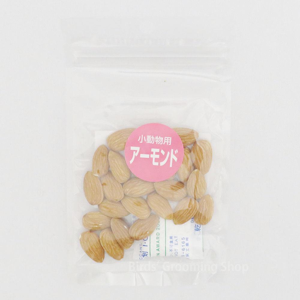 【ペットスクエアジャパン】アーモンド 24g