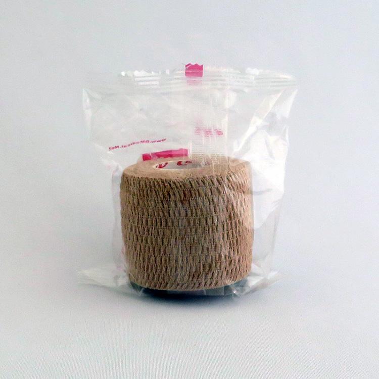 鳥の足保護テープ[止まり木用]ブラウン