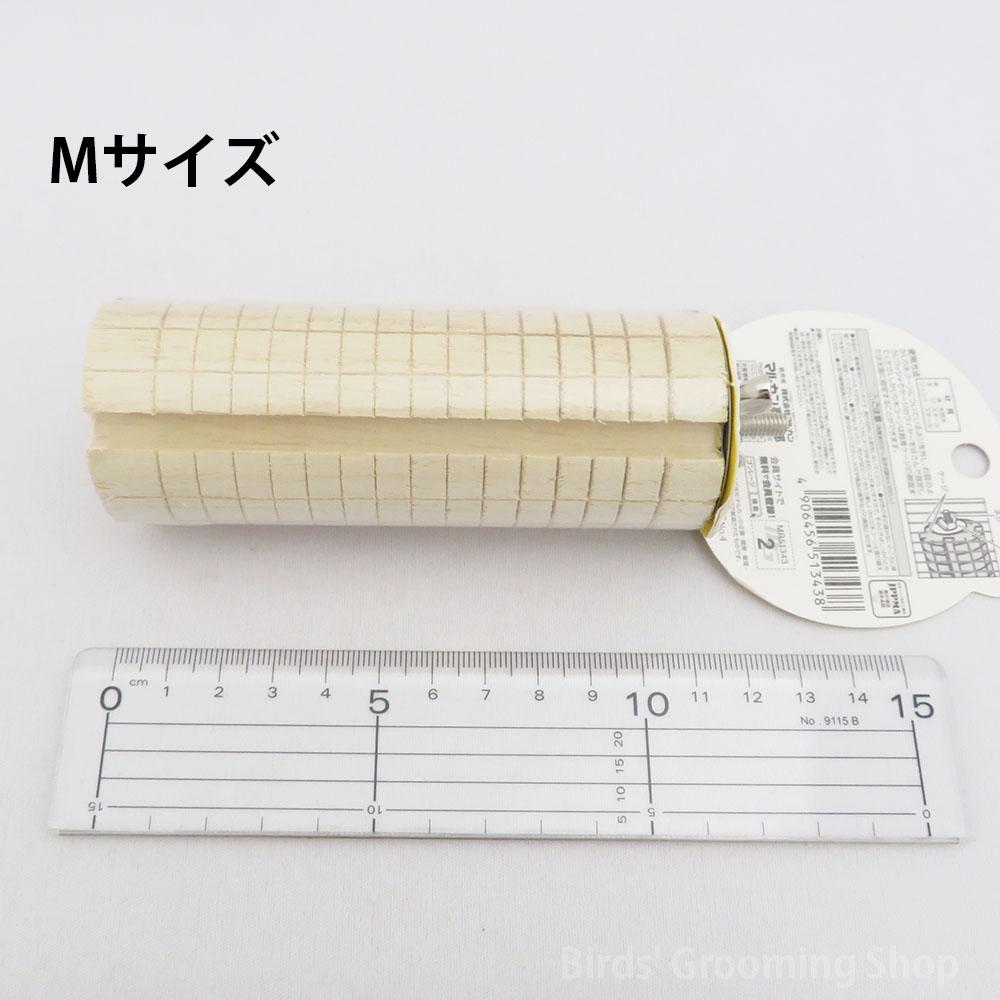 【マルカン】かじり木コーン各種(S、M、L)