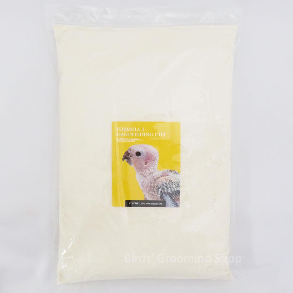 【ラウディブッシュ】フォーミュラ3[パウダー]5LBS(2.27kg)