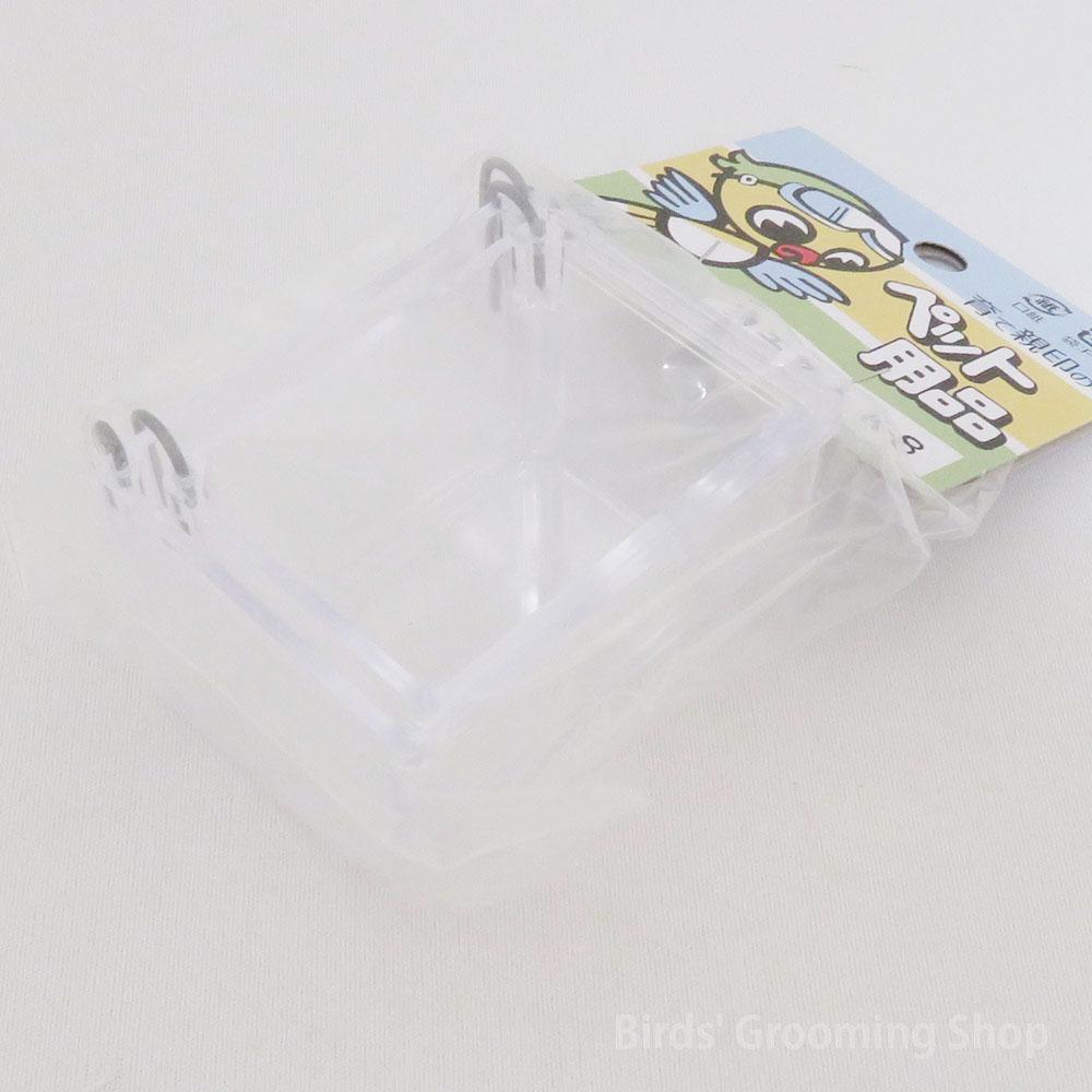 【コバヤシ】抗菌クリアカップ[角エサ入れ]K-8