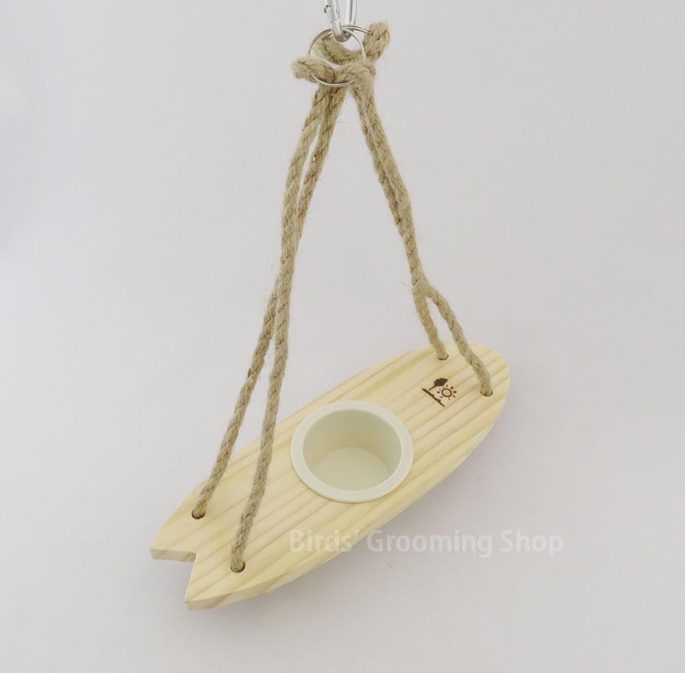 【SANKO】ルームアスレチック  サーフボード