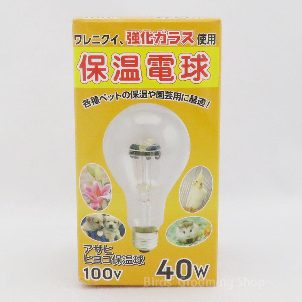 【アサヒ】保温電球[40W]