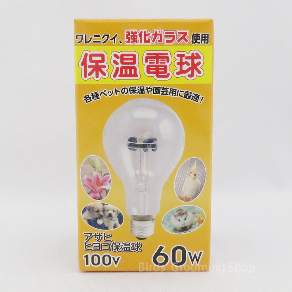 【アサヒ】保温電球[60W]