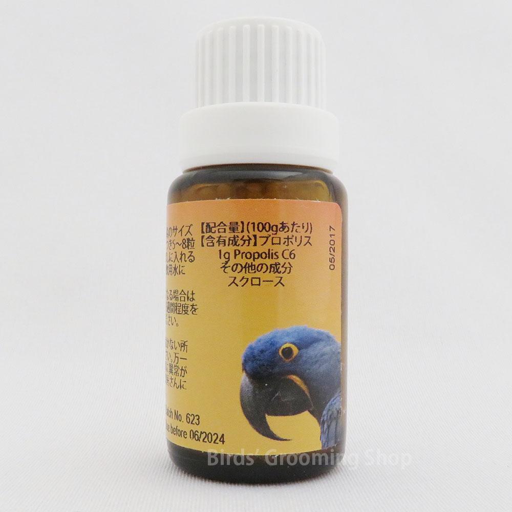 【とりきち横丁】鳥用プロポリスSC2000(顆粒タイプ)