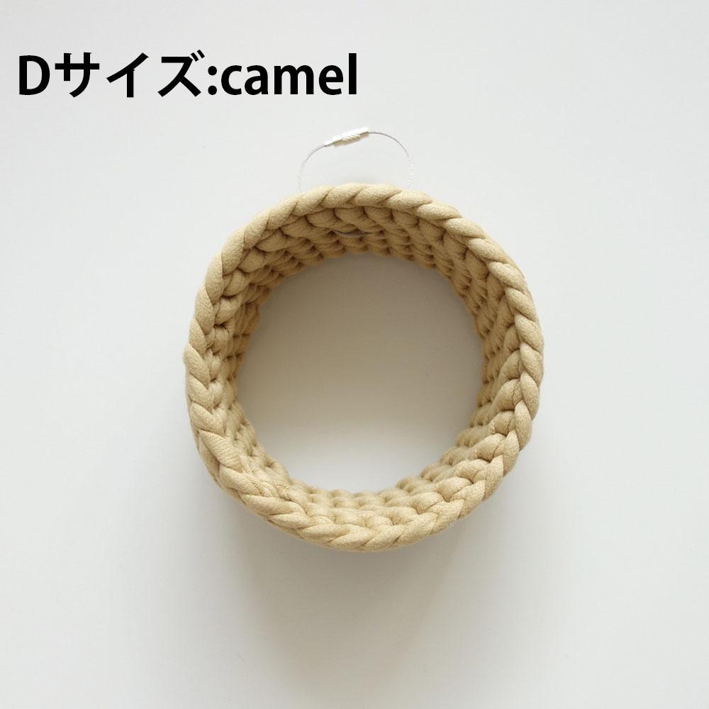 【kiritorisen】ホヨヨボール【Dサイズ】