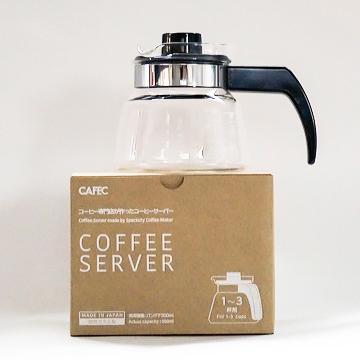 スリーフォーコーヒーサーバー CS-5 (700ml:2〜5杯用)